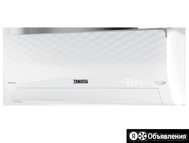 Сплит-система инверторного типа Zanussi ZACS/I-09 HV/A18/N1 комплект по цене 42500₽ - Аксессуары и запчасти, фото 0