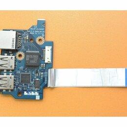Ополаскиватели - Acer Aspire 5538 5538G 5534 USB и LAN Board с кабелем LS-5402P, 0