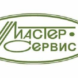 Уборщицы - Вакансия уборщик производственных и служебных помещений, 0