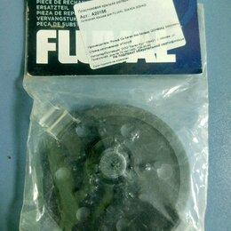 Оборудование для аквариумов и террариумов - Пластиковая крышка для ротора Fluval (Флювал), 0