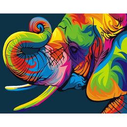 Стиральные машины - Радужный слоненок Артикул : GX 26196, 0