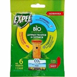 Аксессуары, комплектующие и химия - Биосостав (активатор) Expel 40гр. (на 3 недели) Бельгия (КОД:696112), 0