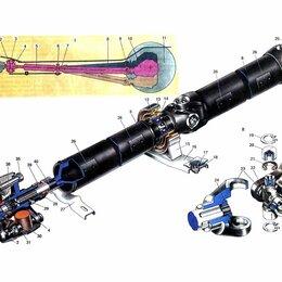Трансмиссия  - Карданная передача автомобиля ваз 2101-2107, 0