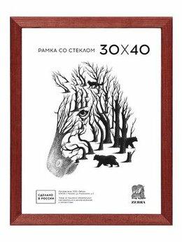 Фоторамки - Рамка 30*40 Сосна Zebra 2502 Темный орех широкий…, 0