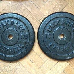 Штанги и грифы - Блины (диски) barbell standard 10кг, 0
