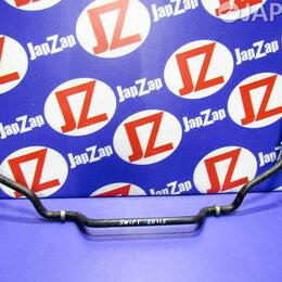 Кузовные запчасти - Стабилизатор Поперечной Устойчивости Suzuki Swift ZD11S (2003-2010), 0