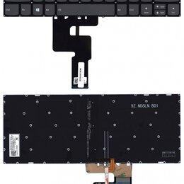 Клавиатуры - Клавиатура для Lenovo IdeaPad 330S-14 черная с подсветкой, 0