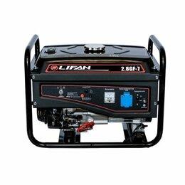 Электрогенераторы и станции - Генератор Lifan 2.8 GF-7, 0