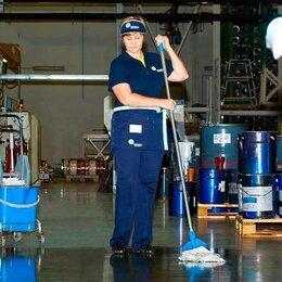 Уборщицы - Уборщик производственных помещений, 0