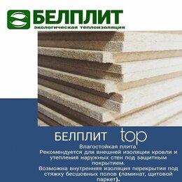 Древесно-плитные материалы - Плита Белплит Топ шип паз (Белоруссия), 0