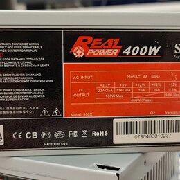 Блоки питания - Блок питания ATX 400W Real Power 350X, 0