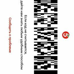 Подарочные сертификаты, карты, купоны - Выручай карта Пятёрочка, 0