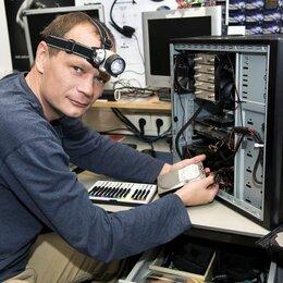 Ремонт и монтаж товаров - Компьютерный мастер, ремонт ноутбуков и принтеров, 0