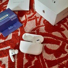 Наушники и Bluetooth-гарнитуры - Наушники apple airpods pro белый, 0