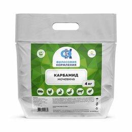 Удобрения - Карбамид марка Б (Мочевина), 0