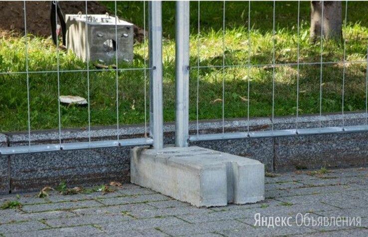 Бетонные блоки для строительных ограждений Евро-2 по цене 400₽ - Железобетонные изделия, фото 0