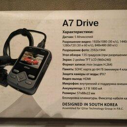 Видеорегистраторы - Видеорегистратор Qstar A7 Drive , 0