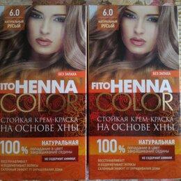 Окрашивание - Fito косметик Fito Henna Color краска для волос, 6.0 натуральный русый, 115 мл., 0