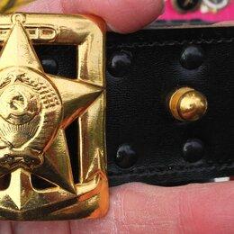 Военные вещи - ремень адмирала военно-морского флота СССР, новый, 0