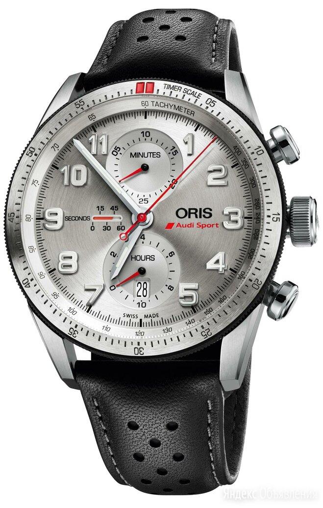 Наручные часы Oris 774-7661-74-81-set по цене 247000₽ - Наручные часы, фото 0