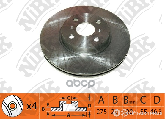 Диск Тормозной Nibk Rn1437 NiBK арт. RN1437 по цене 3350₽ - Тормозная система , фото 0
