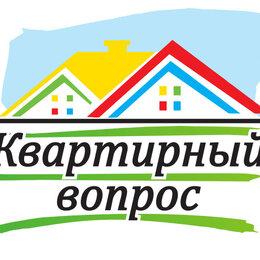 Агенты по недвижимости - Специалист по продаже недвижимости, 0