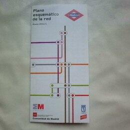 Билеты - Схема билет метро  МАДРИД  2011/ 1,  новая, 0