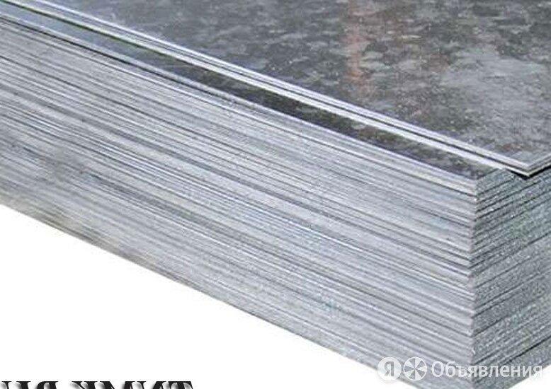 Лист алюминиевый 2х1500х3000 мм 1105АМ ТУ 1-83-54-89 по цене 231₽ - Металлопрокат, фото 0