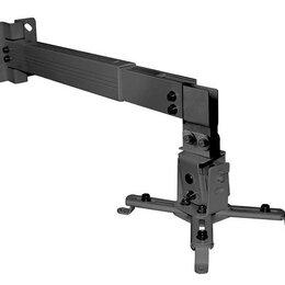 Кронштейны и стойки - Кронштейн для проекторов Arm media PROJECTOR-3 bla, 0