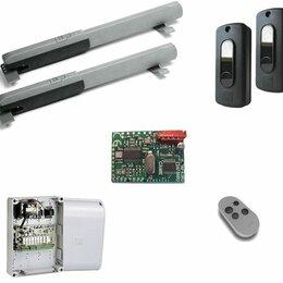 Потолки и комплектующие - Автоматика для ворот CAME, 0