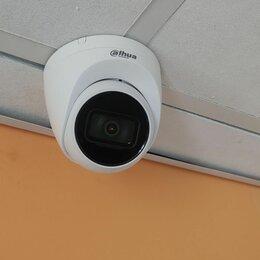 Камеры видеонаблюдения - Камера видеонаблюдения  с флешкартой, 0