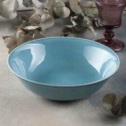 Блюда, салатники и соусники - Салатник 'Акварель', 1 л, цвет голубой, 0