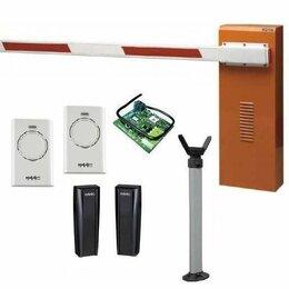 Шлагбаумы и автоматика для ворот - Комплект шлагбаума FAAC 640 STD (для проездов до 6 м), 0