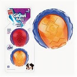 Настольные игры - GIGWI Два мяча с пищалкой , 0
