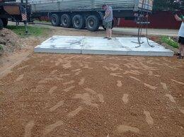 Железобетонные изделия - Дорожные плиты 3х1.75 м. Доставка | укладка |…, 0