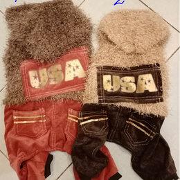 Одежда и обувь - Тёплый комбинезон для собаки, 0