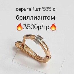 Серьги - Золотая серьга с бриллиантом 1шт, 0