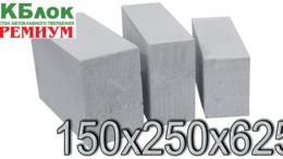 Строительные блоки - Газосиликатный блок ВКБлок PREMIUM 150х250х625…, 0