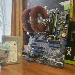Процессоры (CPU) - Комплект процессорintel core i7 + МП + ОЗУ, 0