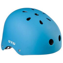 Шлемы - Шлем велосипедиста STG MTV12, размер XS (48-52 см), цвет синий, 0