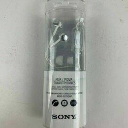 Гарнитуры для проводных телефонов - Наушники с микрофоном Sony MDR-EX155AP White Новые, 0
