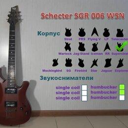 Электрогитары и бас-гитары - Schecter SGR 006 WSN. Электрогитара. Новая, 0