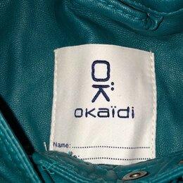 Куртки и пуховики - Детская куртка okaidi, 0