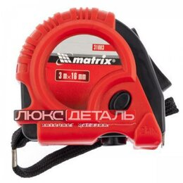 Поводки  - MATRIX 31003 31003_рулетка Rubber, 3м/16мм, обрезиненный корпус\ , 0