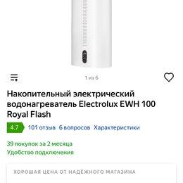 Водонагреватели - Накопительный электрический водонагреватель Electrolux EWH 100 Royal Flash, 0