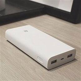 Универсальные внешние аккумуляторы - Аккумулятор xiaomi mi power bank 2 20000, 0