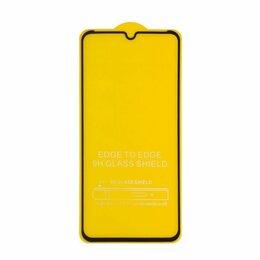 Защитные пленки и стекла - Защитное стекло для Xiaomi Mi9, 0