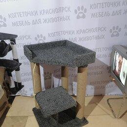 Когтеточки и комплексы  - Когтеточка д/кошек с крупным лежаком. , 0