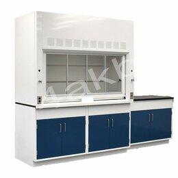 Оборудование и мебель для медучреждений - Лабораторный вытяжной шкаф ВЛ-В-Ш-3, 0