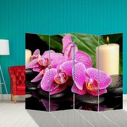 """Ширмы - Ширма """"Орхидея со свечой"""", 200 × 160 см, 0"""